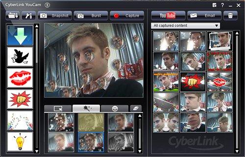 есть ли крякнутые программы для веб камеры