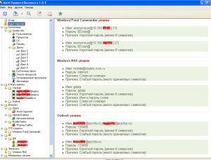 програма для взламування сторінок вконтакті